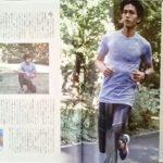 【掲載】Tarzan 12月8日号-呼吸と姿勢- 2016.11.24発売